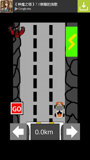 ギンガUPGカー