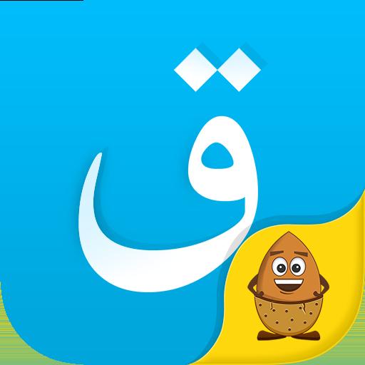 Kazakhsha Kirgizwshi 哈萨克语输入法 工具 App LOGO-APP試玩