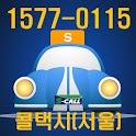 에스콜(서울 콜택시,Scall,Staxi) logo