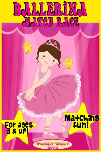 女の子のための無料バレエゲーム
