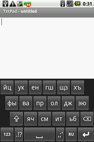 Cyrillic on demand - screenshot