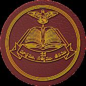 Bible Grandhamu ( Telugu )