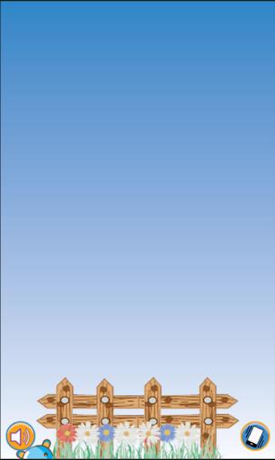 아기 풍선 팡 팡