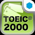 TOEIC英単語2000 by グリー icon