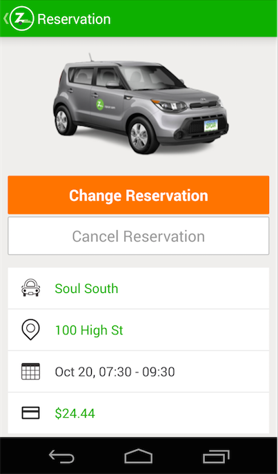 Zipcar - screenshot