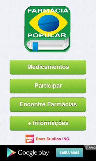 Popular Medications