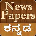 Newspapers Kannada