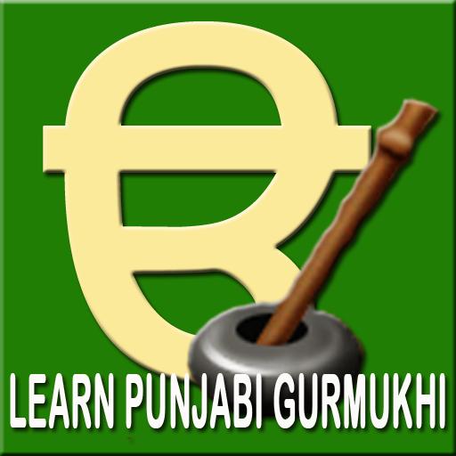 Learn Punjabi Gurmukhi LOGO-APP點子