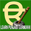 Learn Punjabi Gurmukhi