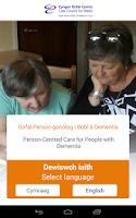 Screenshot of Dementia care