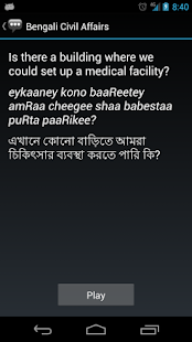 Bengali Civil Affairs Phrases - screenshot thumbnail