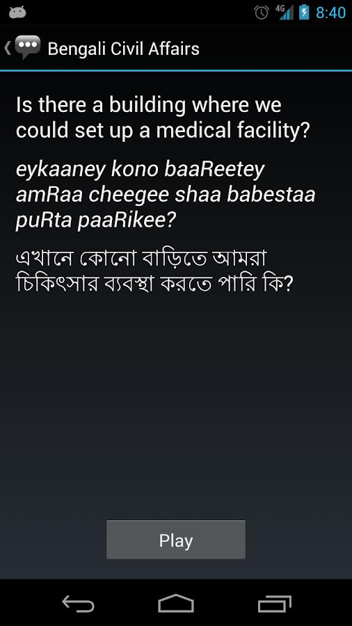 Bengali Civil Affairs Phrases - screenshot