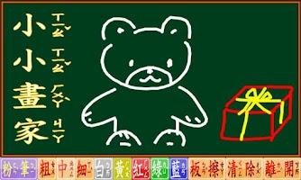 Screenshot of 注音符號小學堂