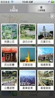 Screenshot of Kaohsiung Panorama