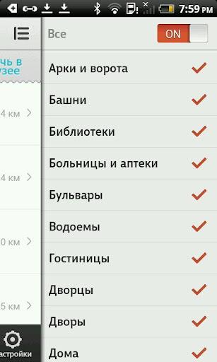 【免費生活App】Атлас БГ-APP點子