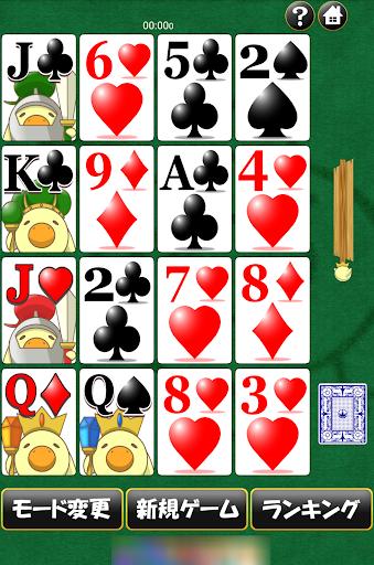 玩免費紙牌APP|下載モンテカルロソリティアナルナル app不用錢|硬是要APP