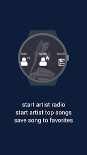 Emma for Spotify (Mobile) Screenshot
