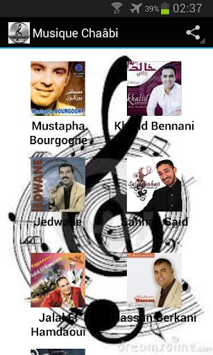 Musique Chaâbi Mp3