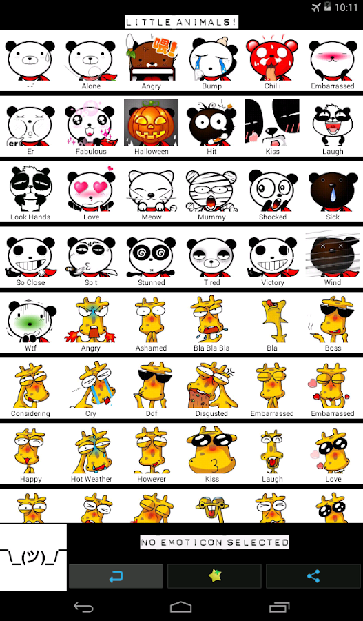 Emoticons for Chats - screenshot