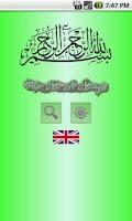 Screenshot of Find Me A Mosque - Islam