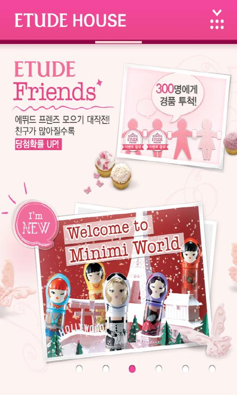 ETUDE HOUSE - screenshot