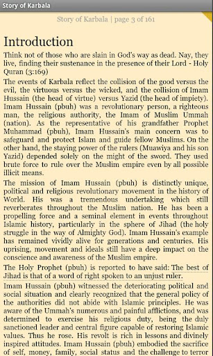 Story of Karbala - Sample