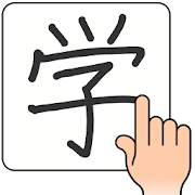 Chinese Handwriting Recog