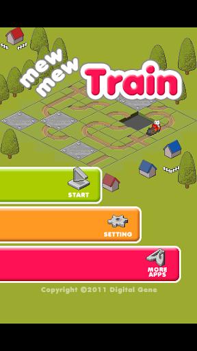 免費下載解謎APP|mew mew Train app開箱文|APP開箱王