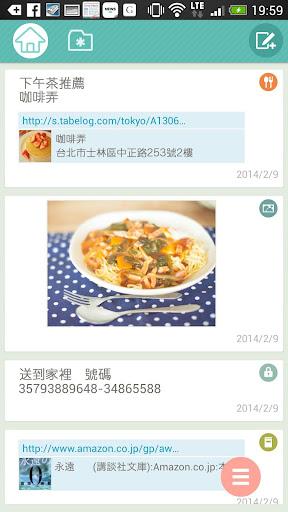 無料生产应用Appのmato*memo|HotApp4Game