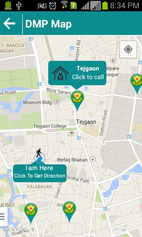 Dhaka Metropolitan Police Dmp Android Apps On Google Play