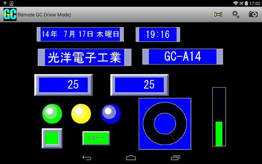 RemoteGC 0.0.1.1 Windows u7528 2