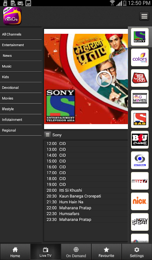 Download nexGTv HD:Mobile TV, Live TV 7.4 APK ...