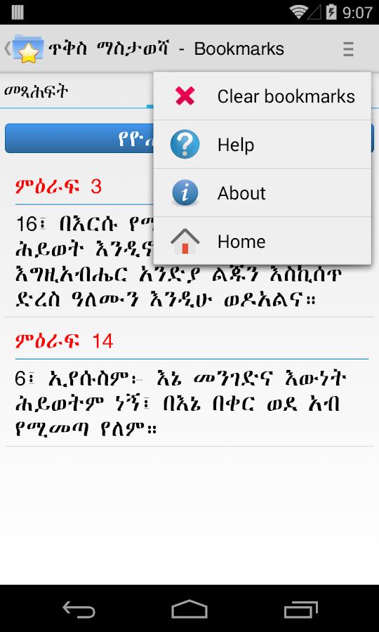Free ethiopian amharic books pdf