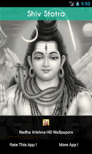 Mantra of Indian God - Shiva - screenshot thumbnail