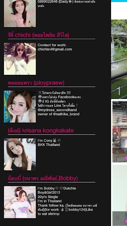 Thai campus star 3.0 screenshot 642073