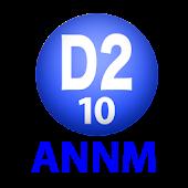 D2のオールナイトニッポンモバイル2013第10回