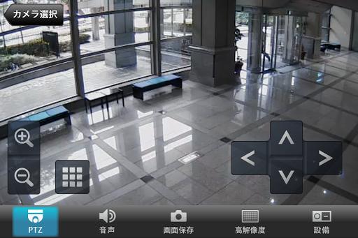 SECOM NVR Live Viewer 1.1.0 Windows u7528 3