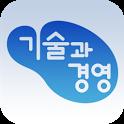 기술과경영 icon