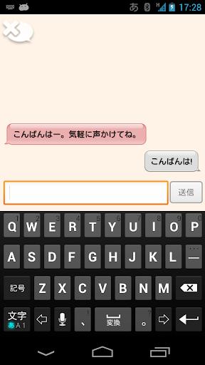雑談アプリDemo