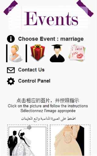 Events pictures Editer