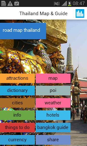 泰国的离线地图及指南
