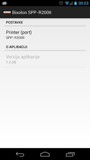 【免費商業App】DimMob - Bixolon SPP-R200II-APP點子