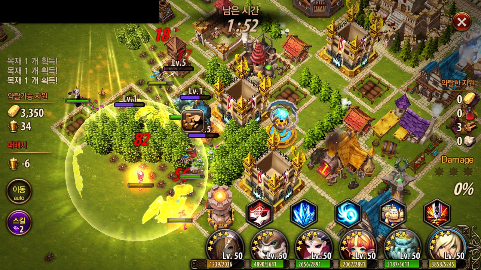 베나토르- screenshot
