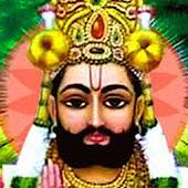 Baba Ramdev Pir