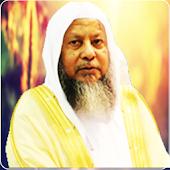 Muhammad Ayyub  محمد أيوب Android APK Download Free By IDAARAH
