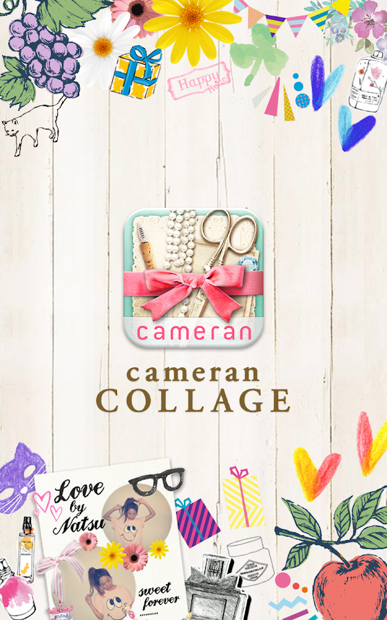 cameran collage-pic photo edit- screenshot