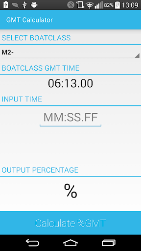Rowing GMT Calculator