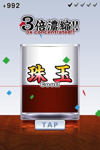 God of Mentsuyu: Japanese nood 1.2 Windows u7528 3