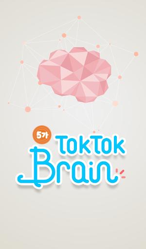 톡톡 브레인 - 영어단어5 한국어