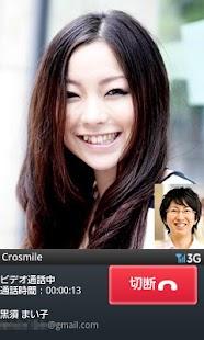Crosmile- スクリーンショットのサムネイル